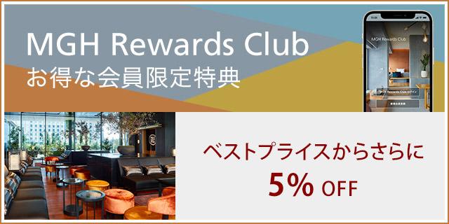MGH Rewards Club
