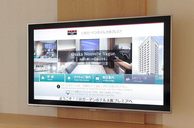 All rooms are equipped with a 42-inch or larger television.