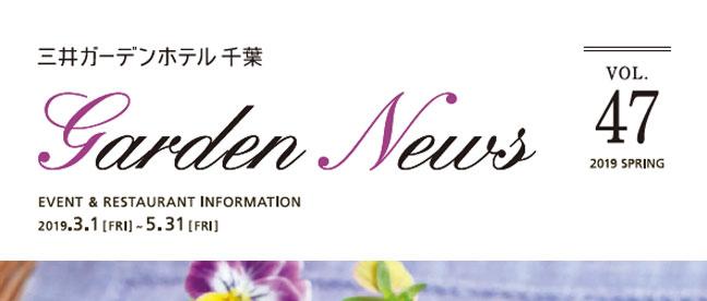 イベントガイド3~5月号