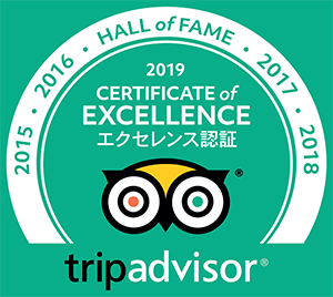 2018 CERTIFICATE of EXCELLENCE エクセレンス認証 tirpadvisor